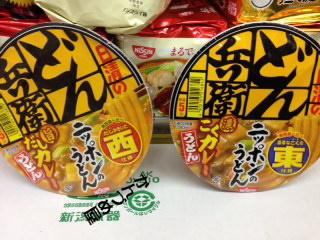 ドン米カレー東・西.jpg