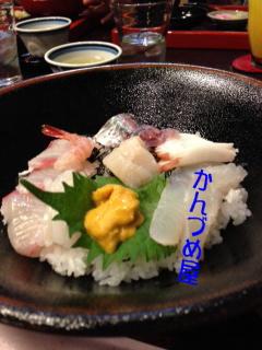 海鮮丼 石田や.jpg