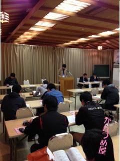 2013.4.16総会.jpg